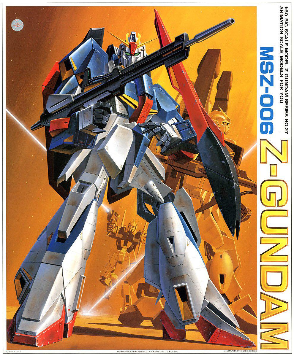 旧キット 1/60 MSZ-006 ゼータガンダム [Z Gundam]