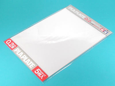 TAMIYA(タミヤ)No.126 透明プラバン 0.2mm厚 B4サイズ (5枚入)