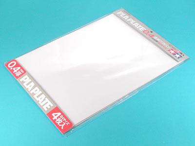 TAMIYA(タミヤ)No.127 透明プラバン 0.4mm厚 B4サイズ (4枚入)