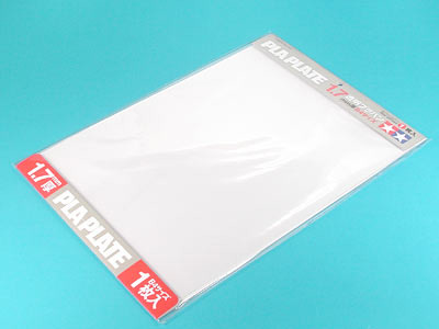 TAMIYA(タミヤ)No.128 透明プラバン 1.7mm厚 B4サイズ (1枚入)