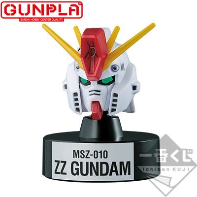 MG 1/100 MSZ-010 ZZガンダムヘッド(ダブルゼータガンダム)