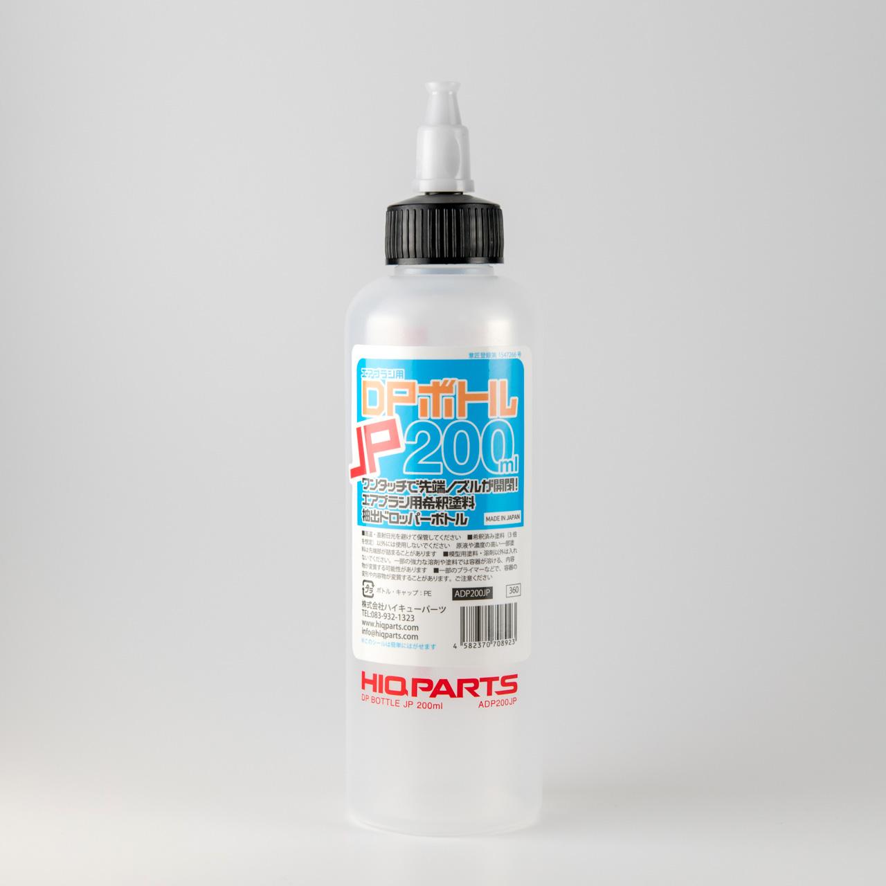 HIQPARTS(ハイキューパーツ) DPボトルJP 200ml(1個入) [ADP200JP]