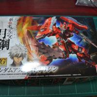 HG 1/144 ASW-G-29 ガンダムアスタロトオリジン [Gundam Astaroth Origin] 0207592 5055464