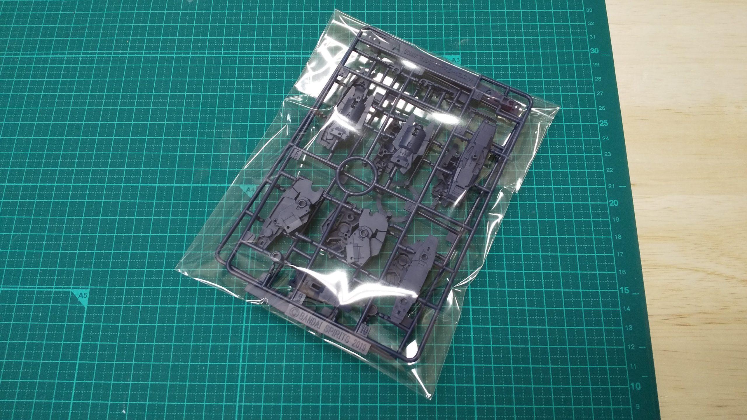 【店頭決済用(通販制限有)】30mm 1/144 マルチブースターユニット(バラ売)