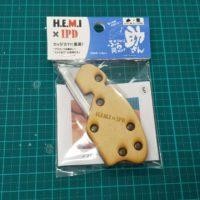 HEMIxIPD ぷら用カンナ・助さん 4570099260044 公式画像1