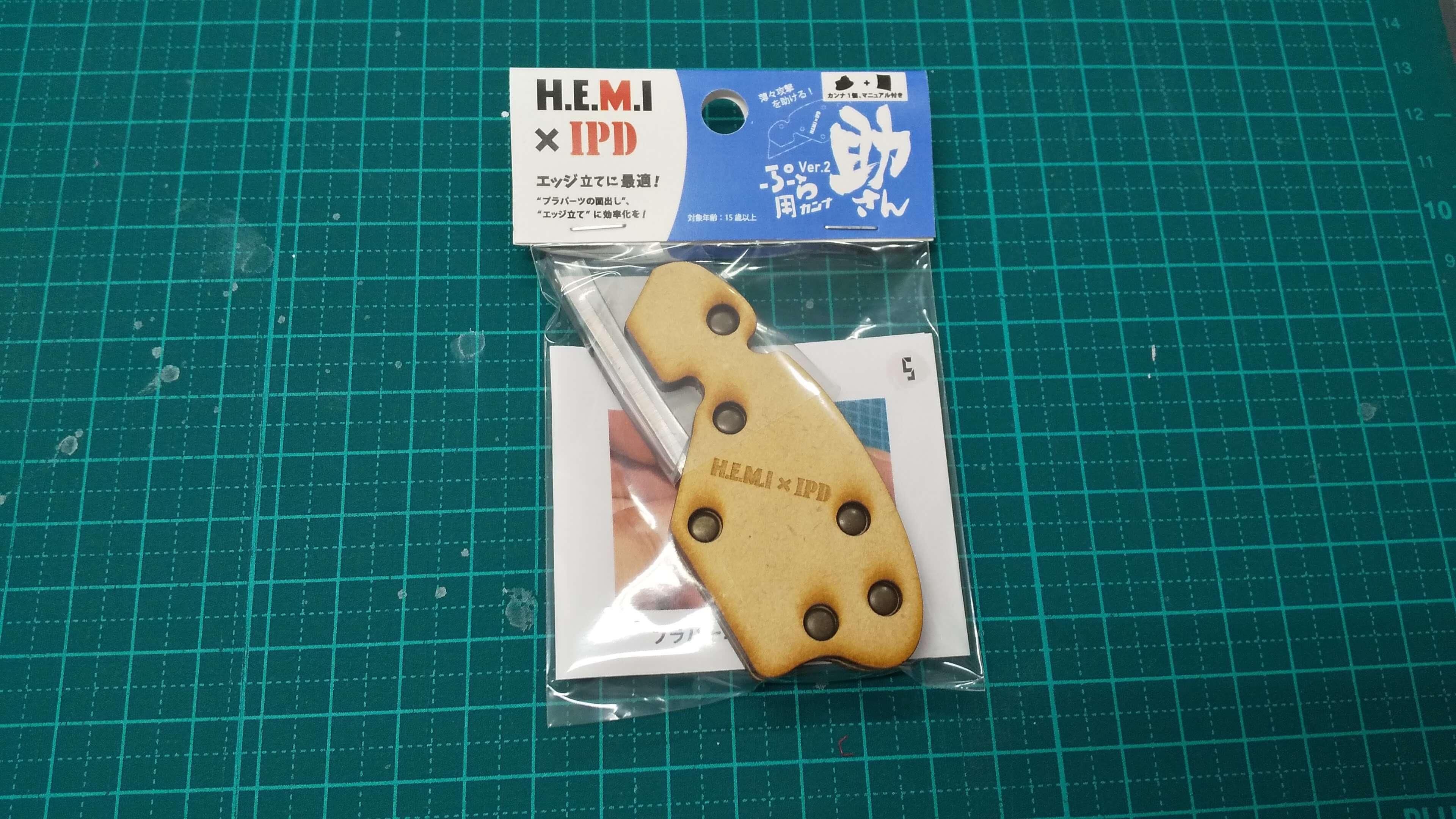 HEMIxIPD ぷら用カンナ・助さん 4570099260044