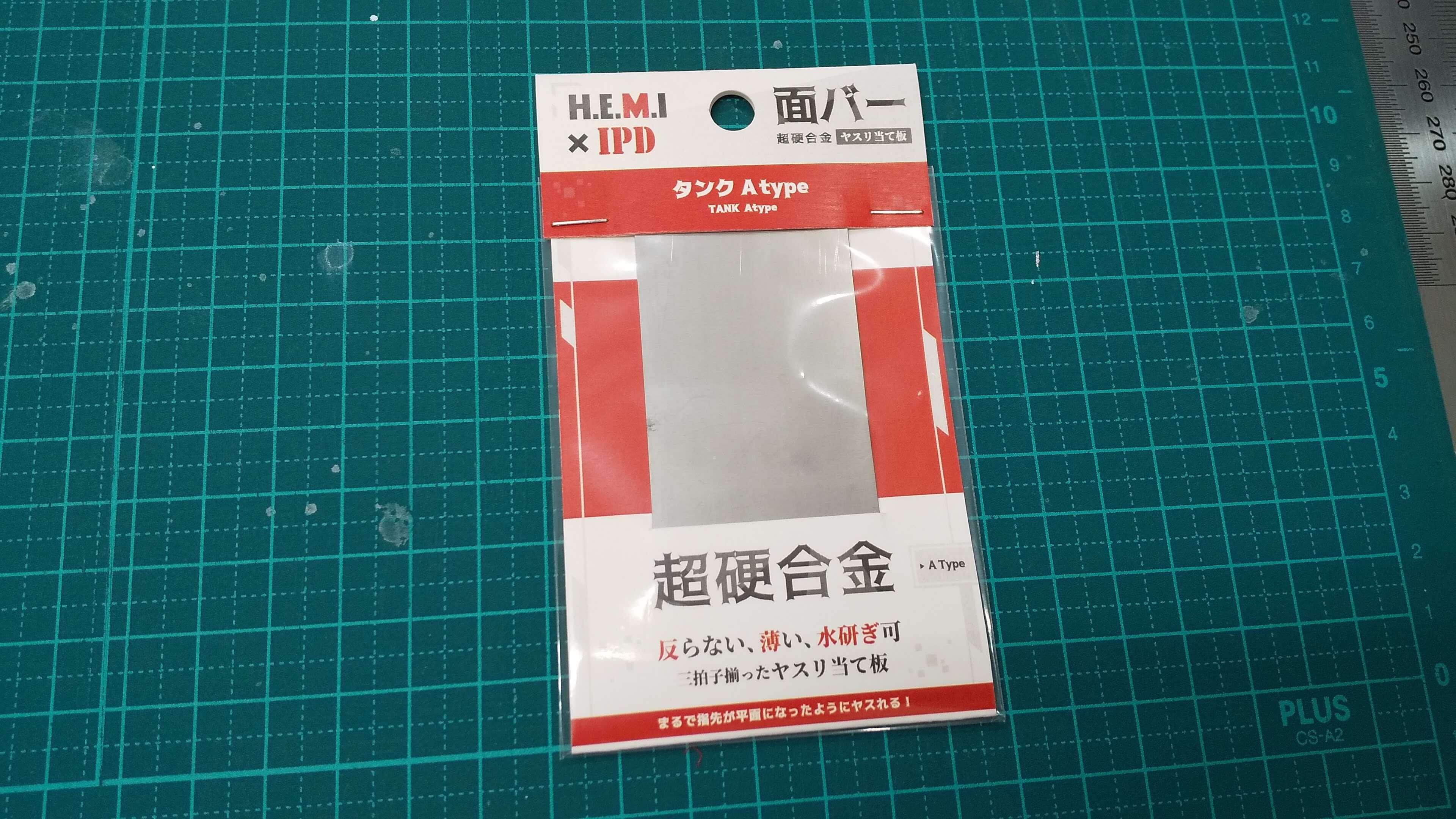 HEMIxIPD 面バー タンク A Type 4570099260099