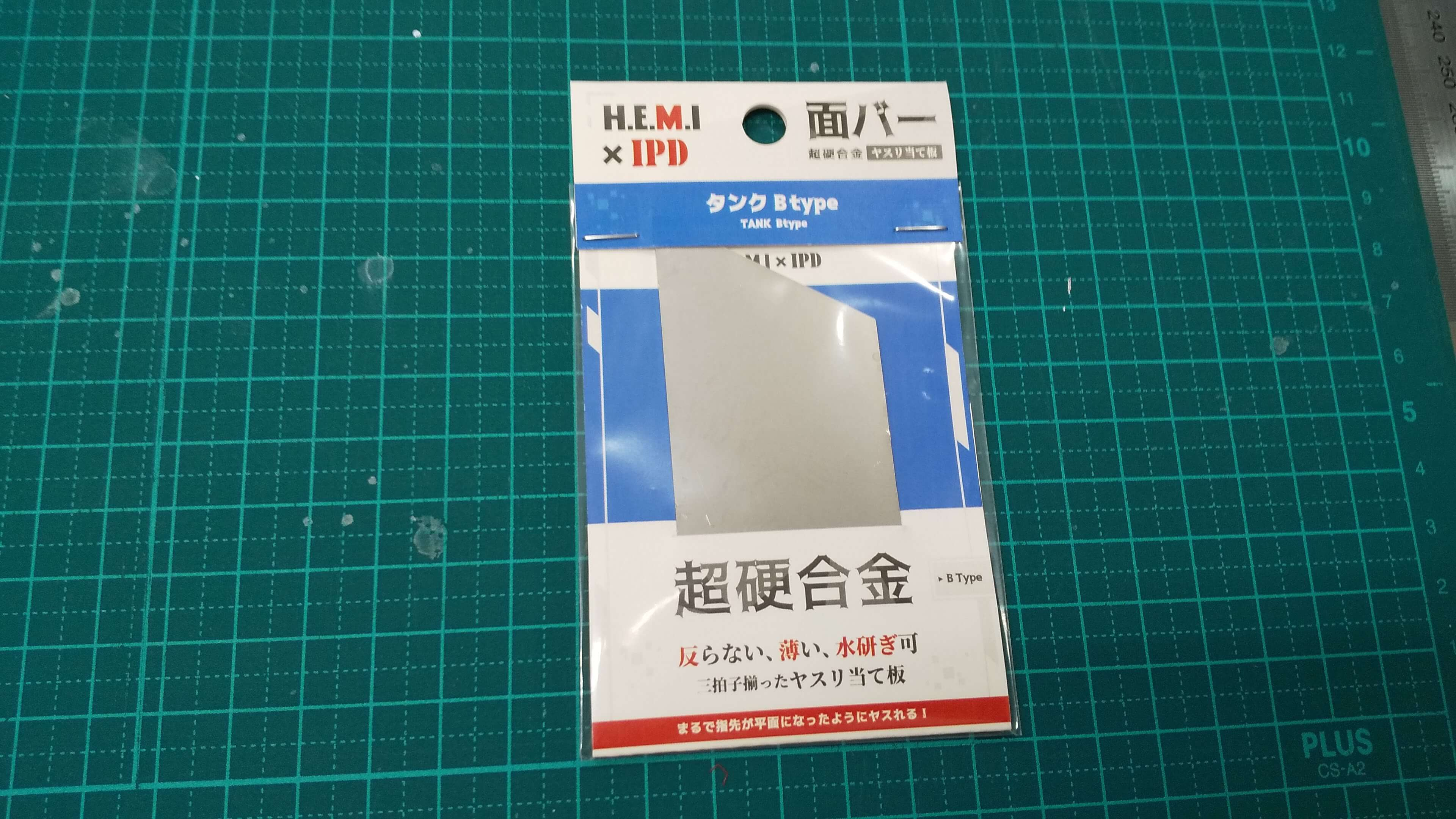 HEMIxIPD 面バー タンク B Type 4570099260105