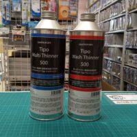 ティーポ マルチシンナー/ウォッシュシンナー 500 セット 公式画像1