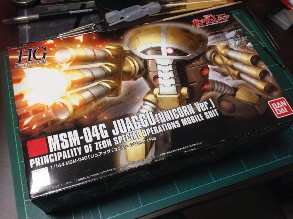 HGUC 1/144 MSM-04G ジュアッグ(ユニコーンVer.) パッケージ