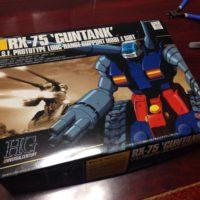 HGUC 007 1/144 RX-75 ガンタンク [Guntank] パッケージ