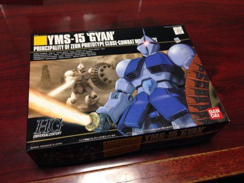 HGUC 002 1/144 YMS-15 ギャン[Gyan]