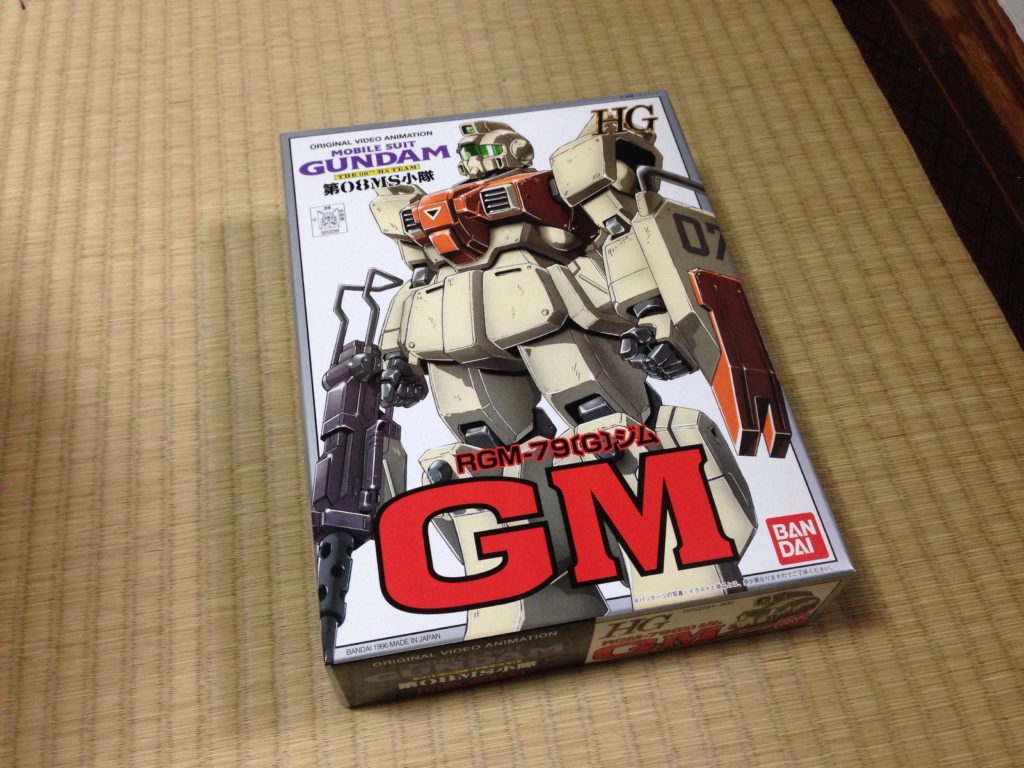 HG 1/144 RGM-79[G] ジム パッケージ