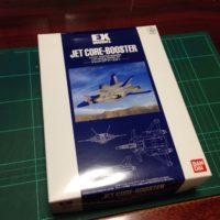 EXモデル 1/144 ジェットコアブースター [Jet Core Booster]