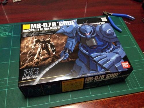 HGUC 1/144 MS-07B グフ