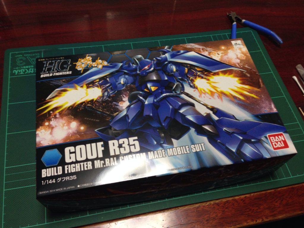 HGBF 1/144 MS-07R-35 グフR35 パッケージ