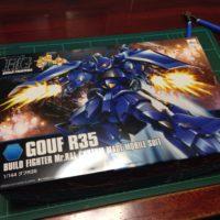HGBF 1/144 MS-07R-35 グフR35 [Gouf R35]