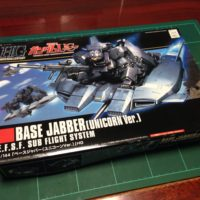 HGUC 1/144 ベースジャバー(ユニコーンVer.) [Base Jabber (Unicorn Ver.)] 0176510 5060668 4573102606686