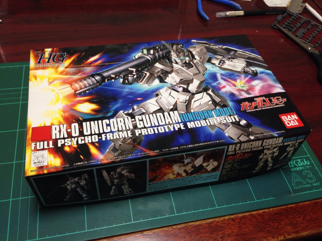 HGUC 1/144 RX-0 ユニコーンガンダム(ユニコーンモード) [Unicorn Gundam (Unicorn Mode)] パッケージ