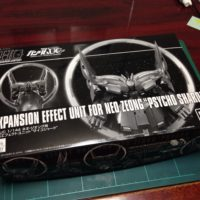"HGUC 1/144 ネオ・ジオング用 拡張エフェクトユニット""サイコシャード"" [Expansion Effect Unit for Neo Zeong ""Psycho Shard""]"