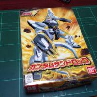 1/144 XXXG-01SR ガンダムサンドロック [Gundam Sandrock] 4902425476858 0047685