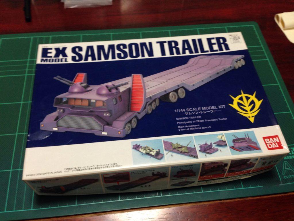 EX 1/144 サムソン・トレーラー [Samson Trailer] パッケージ