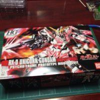 HGUC 1/144 RX-0 ユニコーンガンダム(デストロイモード) [Unicorn Gundam (Destroy Mode)]