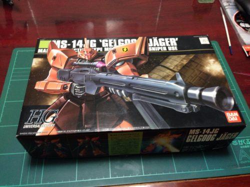 HGUC 1/144 MS-14JG ゲルググJ(イェーガー) [Gelgoog Jäger]