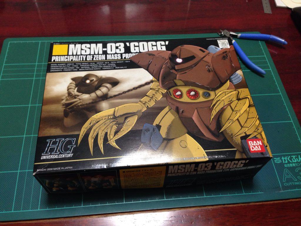HGUC 008 1/144 MSM-03 ゴッグ パッケージ