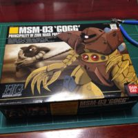 HGUC 008 1/144 MSM-03 ゴッグ [Gogg] パッケージ