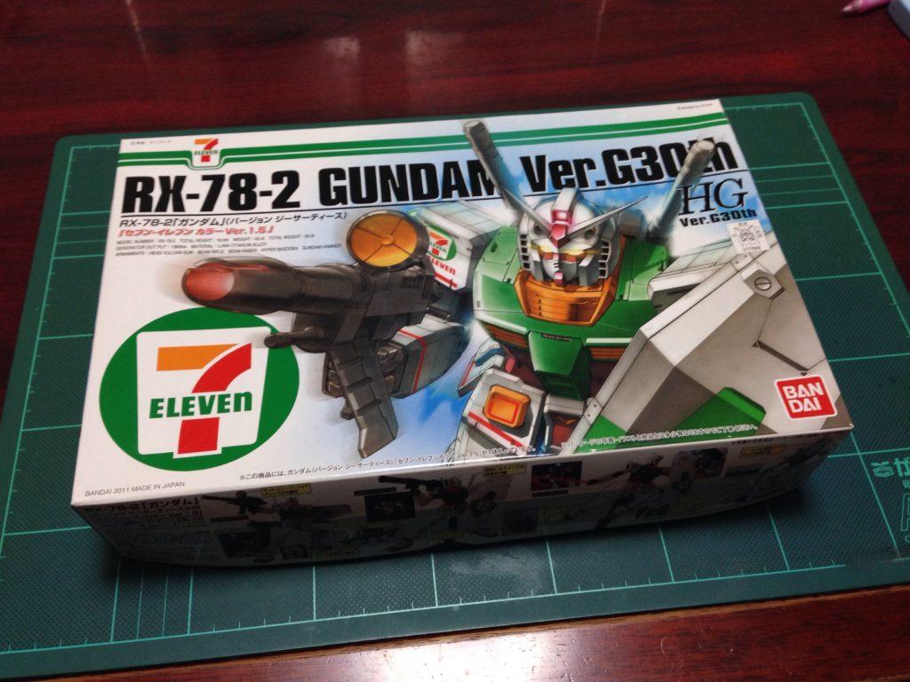 HGUC 1/144 RX-78-2 ガンダム Ver.G30th セブン-イレブン カラーVer.1.5 パッケージ