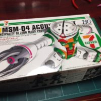 HGUC 1/144 MSM-04 アッガイ Ver.GFT(バージョン ジーエフティー)セブン-イレブン カラー