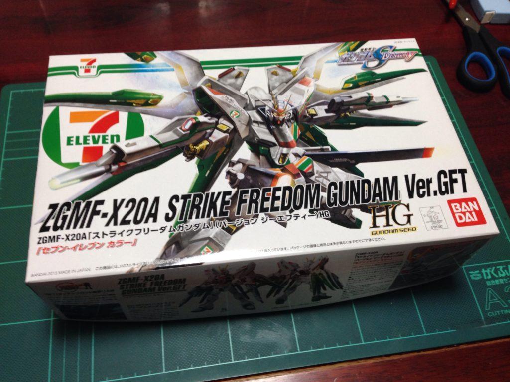 HG 1/144 ストライクフリーダムガンダム Ver.GFT セブンイレブンカラー パッケージ
