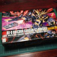HGUC 1/144 RX-0 ユニコーンガンダム2号機 バンシィ(デストロイモード) [Unicorn Gundam 02 Banshee (Destroy Mode)]
