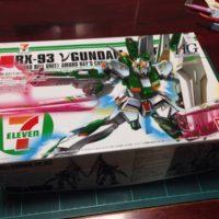 HGUC 1/144 RX-93 νガンダム(バージョン ジーエフティー)セブン-イレブン カラー
