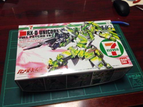 HGUC 1/144 RX-0 ユニコーンガンダム(デストロイモード)セブン-イレブン カラー