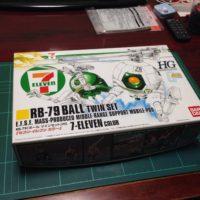 HGUC 1/144 RB-79 ボール ツインセット セブン-イレブン カラー 4543112932563