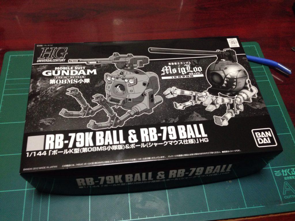 HGUC 1/144 ボールK型(第08MS小隊版)&ボール(シャークマウス仕様) パッケージ