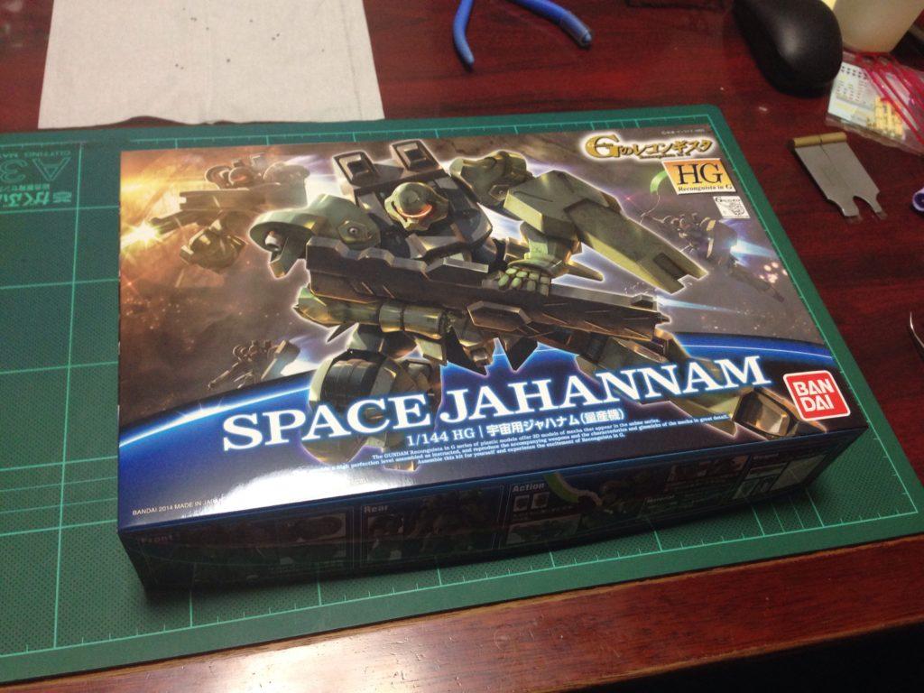 HG 1/144 MSAM-034 宇宙用ジャハナム(量産機) [Jahannam Space Type] パッケージ