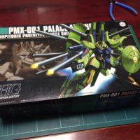 HGUC 1/144 PMX-001 パラス・アテネ