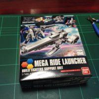 HGBC 1/144 メガライドランチャー [Mega Ride Launcher]