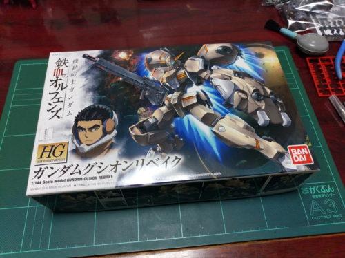 HG 1/144 ASW-G-11 ガンダムグシオンリベイク [Gundam Gusion Rebake]