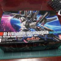 HGUC 1/144 RX-0 フルアーマー・ユニコーンガンダム(ユニコーンモード) [Full Armor Unicorn Gundam (Unicorn Mode)]