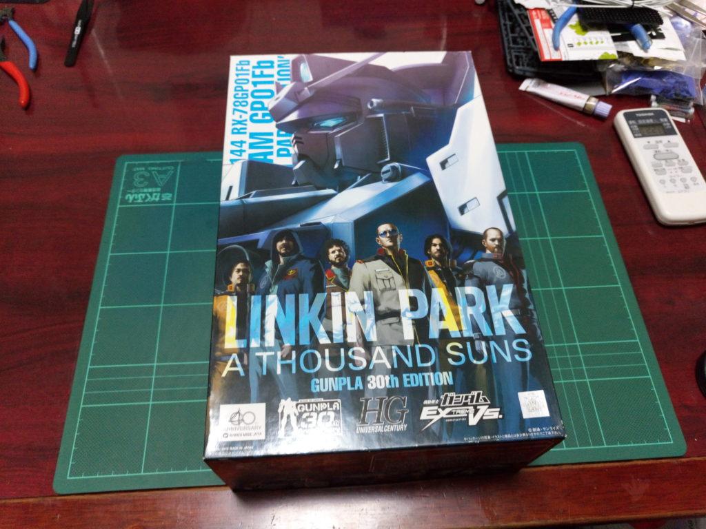 """HGUC 1/144 RX-78GP01Fb ガンダムGP01Fb フルバーニアン """"LINKIN PARK EDITION"""" パッケージ"""