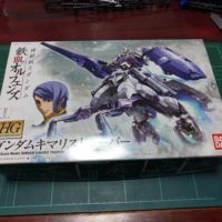 HG 1/144 ASW-G-66 ガンダムキマリストルーパー [Gundam Kimaris Trooper]
