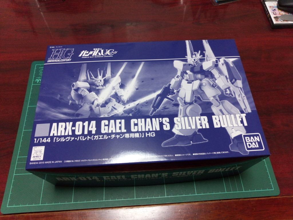 HGUC 1/144 ARX-014 シルヴァ・バレト(ガエル・チャン専用機) パッケージ