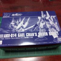 HGUC 1/144 シルヴァ・バレト(ガエル・チャン専用機)