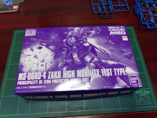 HG 1/144 MS-06RD-4 高機動試作型ザク [Zaku High Mobility Test Type] [TheORIGIN]