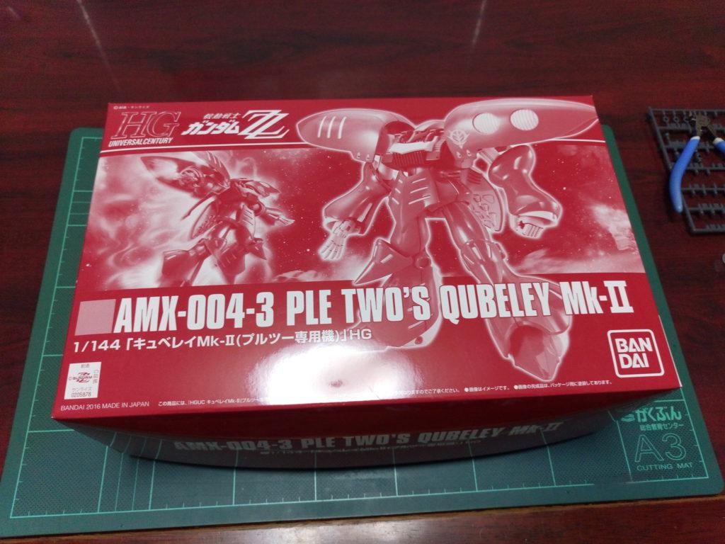 HGUC REVIVE 1/144 AMX-004-3 キュベレイMk-II(プルツー専用機) パッケージ