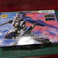 HG 1/144 CB-001.5 アイズガンダム [1.5 Gundam]